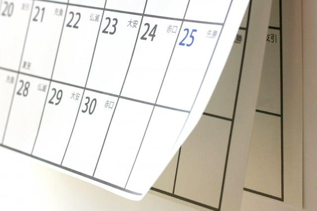 2016年(平成28年)権利付き最終日・権利落ち日・権利確定日一覧【カレンダー】