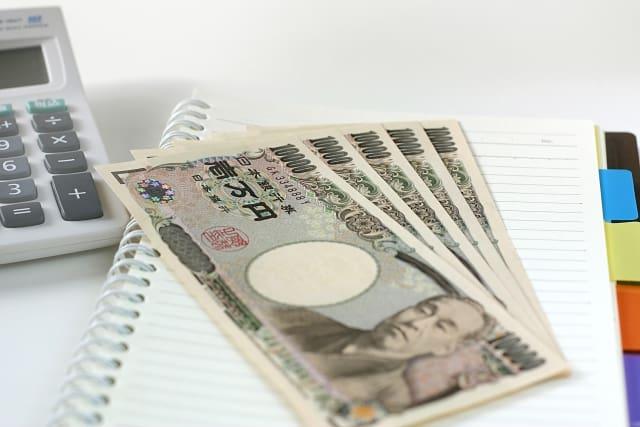 イオン銀行の普通預金金利を0.1%にする方法!驚きのイオンカードセレクトとは?