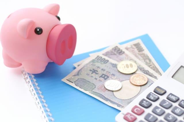 イオン銀行口座開設のメリットは?手数料や普通預金金利(0.12%)など解説!