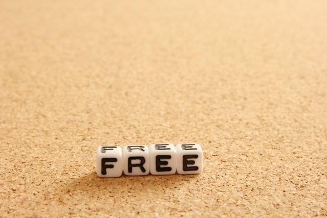 フリーETFとは?積立におすすめの売買手数料無料のETF。信託報酬・デメリット・NISAなど