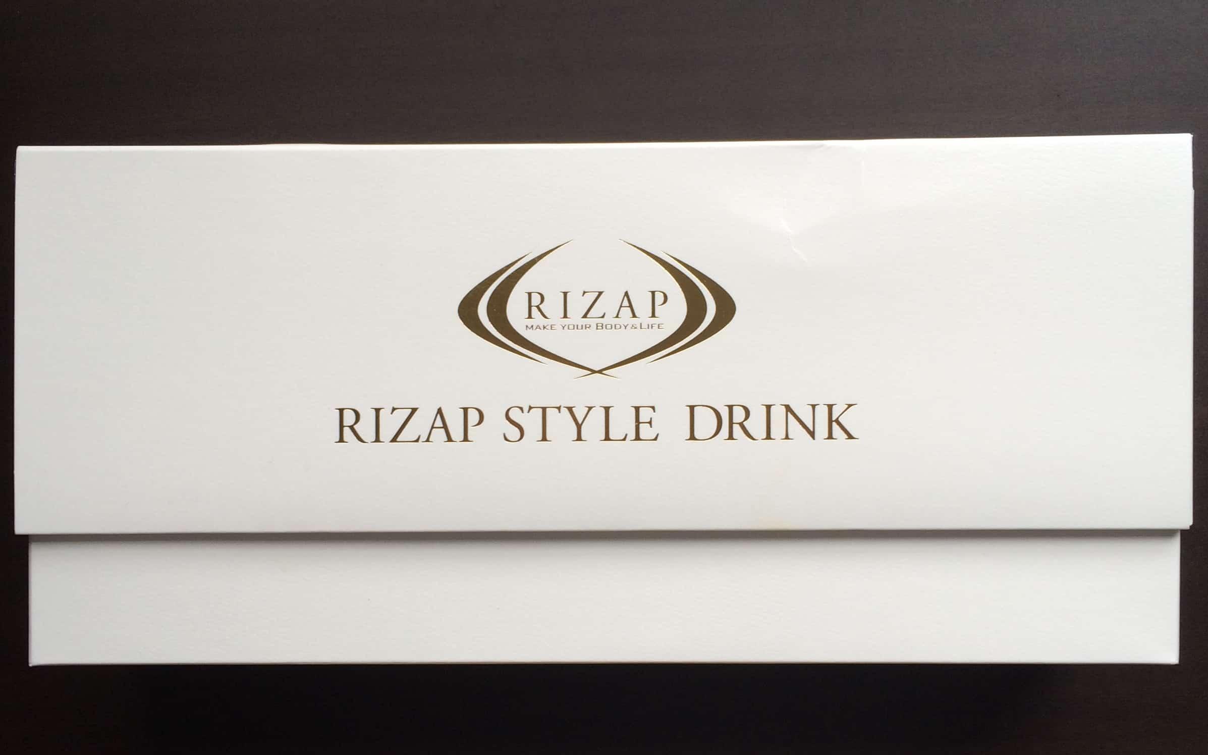 RIZAPグループ(2928)の株主優待は?配当金や優待利回り、到着時期など解説