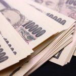 SMBC日興証券の個人向け国債キャッシュバックキャンペーン【2017年7月】