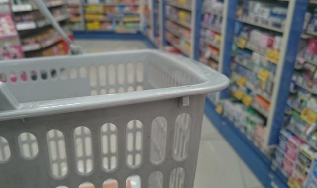 お得なドラッグストア(薬局)は?マツキヨやウェルシア等のポイントカード・商品・節約方法を徹底比較!