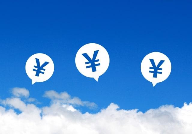 楽天証券の国内株式デビュー応援キャンペーン!抽選で5,000ポイントがもらえる!(2017/2/28まで)