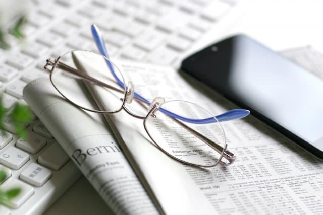 宝印刷(7921)の株主優待は?配当金や優待利回り、到着時期など解説