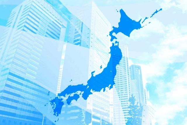 iFree JPX日経400インデックスとは?分配金や手数料、実質コストの評価、他日本株ファンドとの比較も