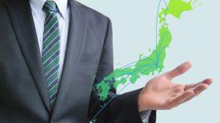 iFree TOPIXインデックスとは?分配金や手数料、実質コストの評価、他日本株ファンドとの比較も