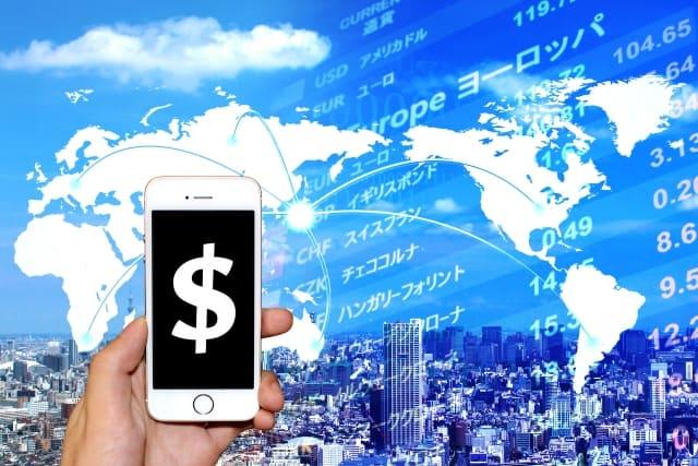 マネックス証券で米国株を売買(取引)するメリット・デメリットは?手数料や銘柄数、取引時間、特定口座・NISA口座など解説