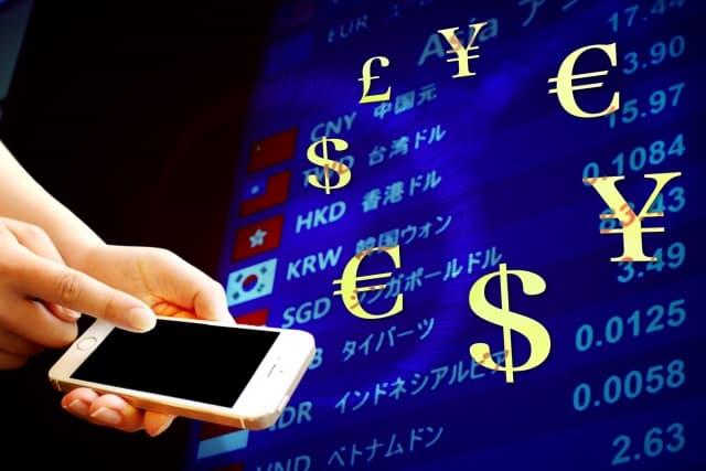 eMAXIS新興国債券インデックス(為替ヘッジあり)とは?分配金や手数料、実質コストの評価、新興国債券ファンドとの比較も