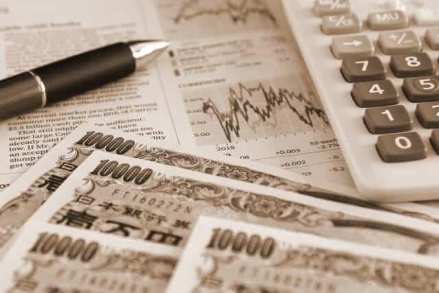 eMAXIS Slim国内債券インデックスとは?分配金や手数料、実質コスト等