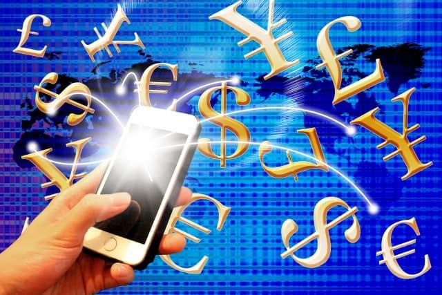 iFree外国債券インデックスとは?分配金や手数料、実質コストの評価、外国債券ファンドとの比較も