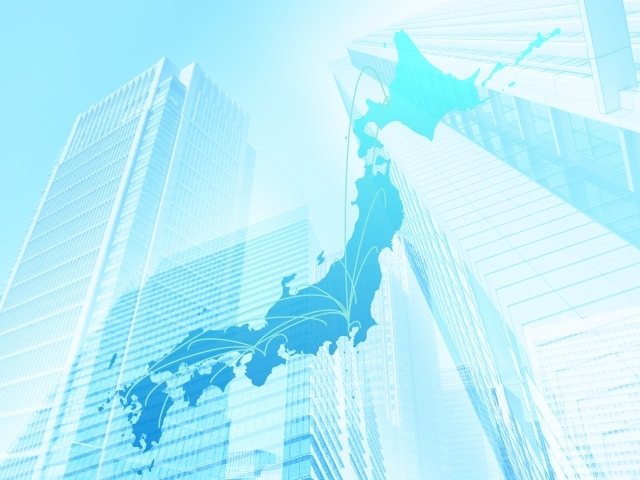 iFree日本債券インデックスとは?分配金や手数料、実質コストの評価、他国内債券ファンドとの比較も