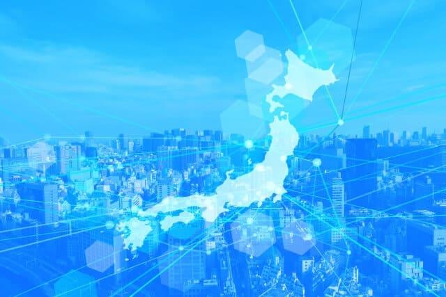 日本株式インデックスeとは?分配金や手数料、実質コストの評価・比較