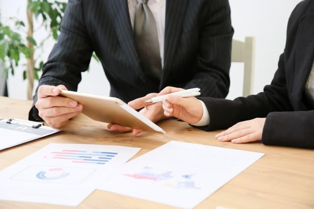 投資信託とは?特徴や仕組み、メリット・デメリット等を解説