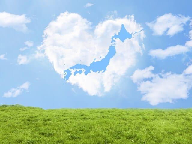 ひとくふう日本株式ファンドとは?手数料や利回り、実質コストなど評価