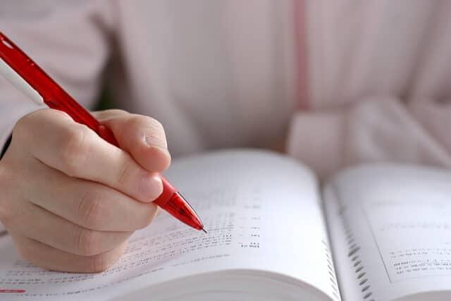 城南進学研究社(4720)の株主優待は?配当・優待利回り、到着時期など解説