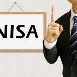 NISAとは?メリット・デメリットやお得な使い方など解説【初心者向け】