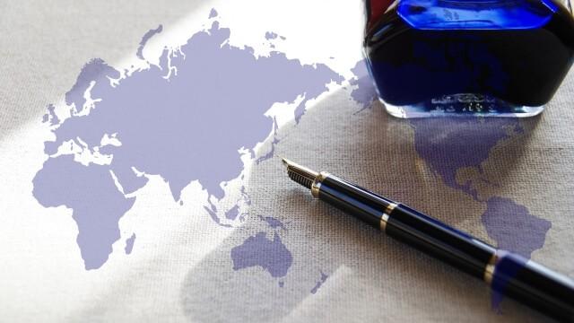 ニッセイ新興国株式インデックスファンドの特徴は?手数料や分配金、比較など