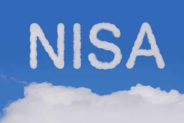 楽天証券2018年NISA新規口座開設キャンペーンで1,000円プレゼント(抽選)