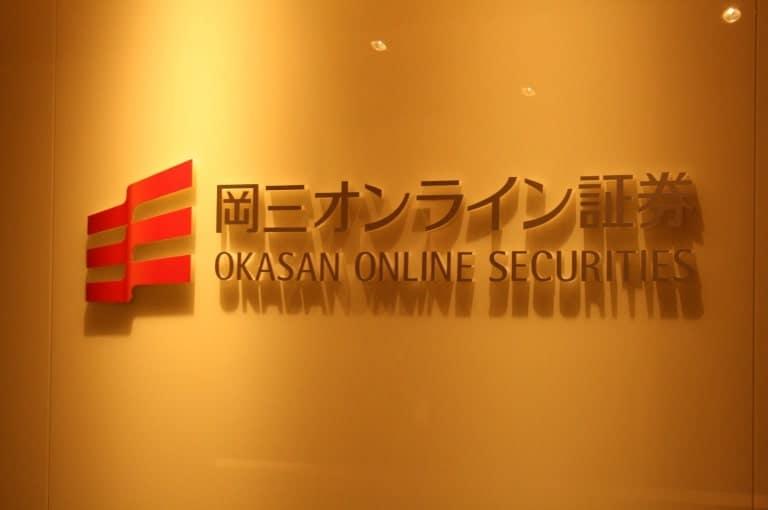 岡三オンライン証券本社の玄関の様子|インタビュー時撮影