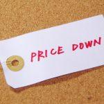 SBI証券が国内株式の売買手数料(現物・信用・PTS)を最大約64%の大幅引き下げ!