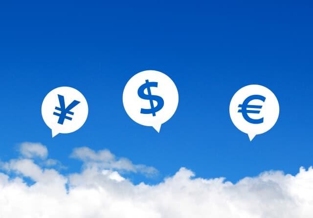 外貨投資のオススメは?積立FX、外貨MMF、外貨預金を比較【2018年ランキング】