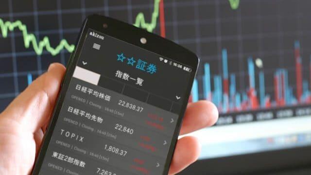 岡三オンライン証券の信用取引手数料は安い?金利や大口優待特典なども解説