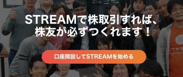 STREAM CAMP|スマートプラス