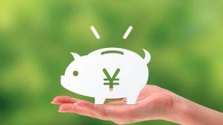 楽天証券のiDeCoキャンペーンで節税&節約ができる!10月31日まで