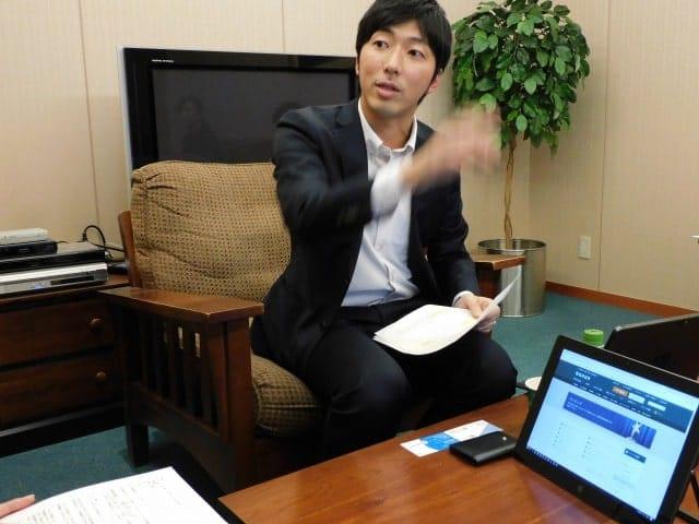 松井証券インタビュー2