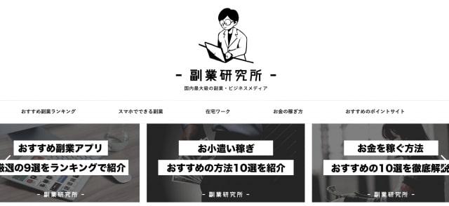 FUJIさんブログ