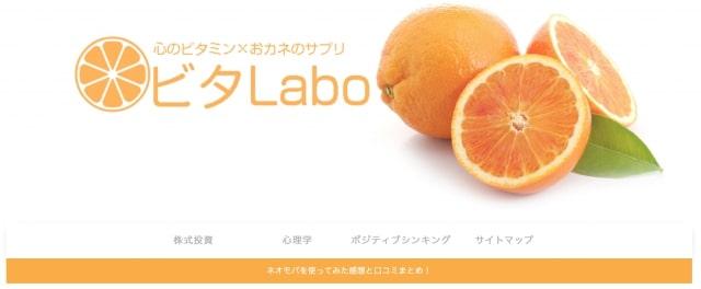 Drオレンジさんブログ
