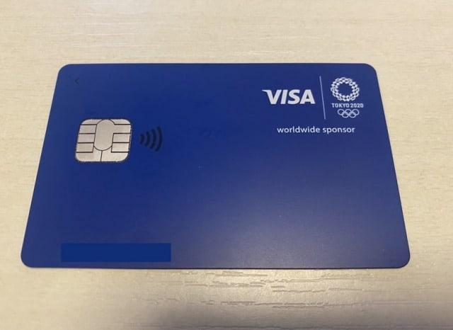 オリンピックデザインのVisa LINE Payカード