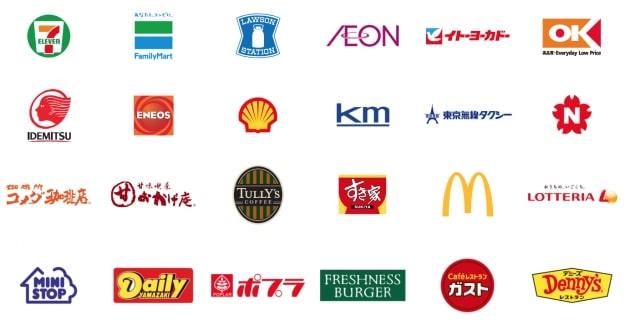 JCB CARD Wの対象店舗は、全てのQUICPay加盟店