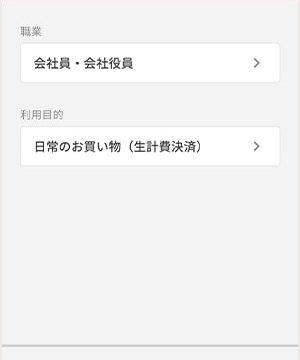 利用設定を入力 NTT docomo「d払い」