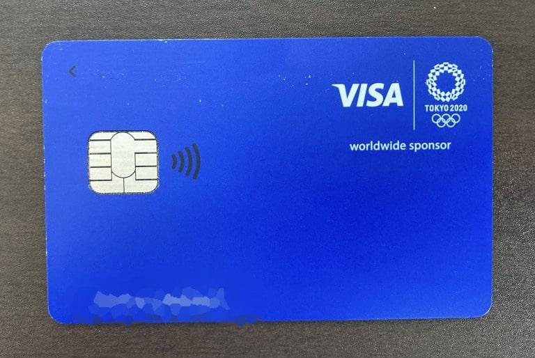 Visa LINE Payカード(オリンピック)の実物