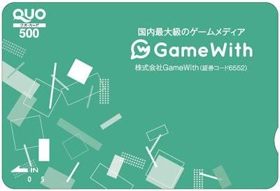 ゲームウィズの株主優待:オリジナルデザインのクオカード